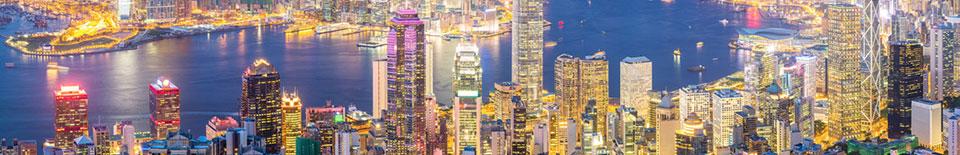 Bild von Hongkong